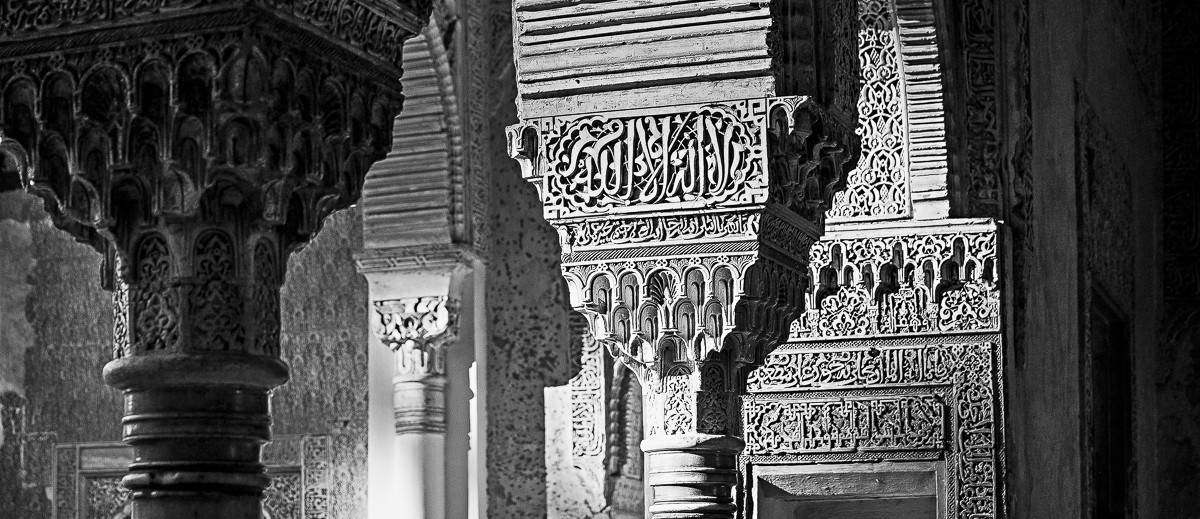 You Need An Early Start To Visit Mystical Alhambra
